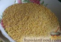 Фото приготовления рецепта: Пшенная каша с тыквой на воде - шаг №2