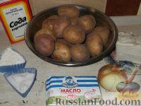 Фото приготовления рецепта: Картофельная драчена (бабка) - шаг №1