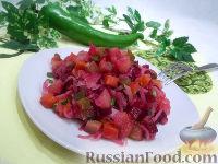 Фото к рецепту: Винегрет с маринованным луком