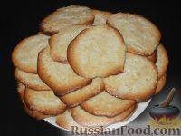 Фото к рецепту: Печенье сахарное (сдобное)