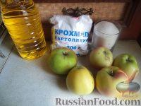 Фото приготовления рецепта: Яблочные дольки в карамели - шаг №1