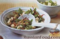 Фото к рецепту: Спаржевая фасоль с сырным соусом