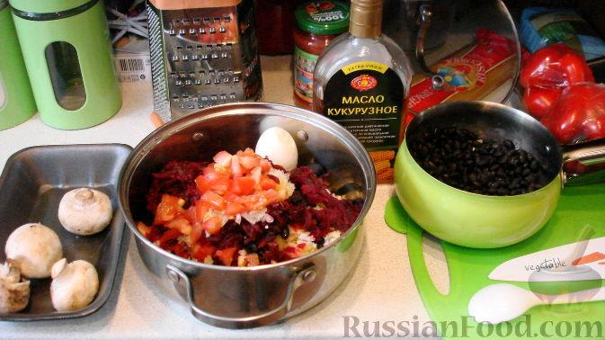Королевский салат рецепт