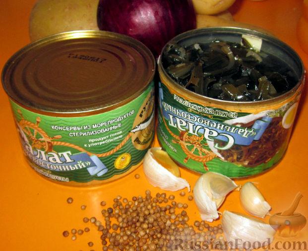 салат из морской капусты и консервы рыбной