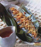 Фото к рецепту: Сибас на банановом листе