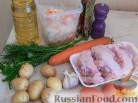 Фото приготовления рецепта: Щи с квашеной капустой и курицей - шаг №1
