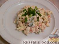 Фото к рецепту: Мясной салат с яблоками
