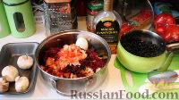 Фото к рецепту: Индивидуальный королевский салат