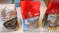 Фото к рецепту: Смесь дикого и бурого риса