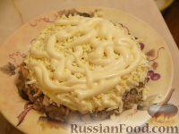 салат хелел рецепт с фото