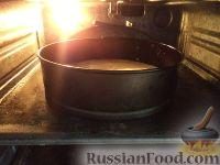 Фото приготовления рецепта: Бисквит воздушный - шаг №10