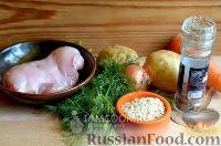 Фото к рецепту: Суп из куриной грудки