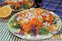 Фото к рецепту: Азиатский салат с апельсинами и орехами кешью