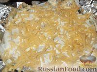 Фото приготовления рецепта: Карп, запеченный в сметане - шаг №9