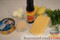 Фото приготовления рецепта: Закусочные шарики с печенью трески - шаг №1