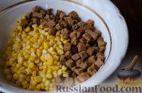 Фото приготовления рецепта: Салат с сухариками - шаг №1