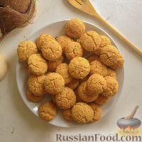 Фото к рецепту: Турецкое печенье с кокосом