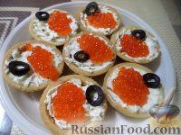 Фото к рецепту: Тарталетки с красной икрой