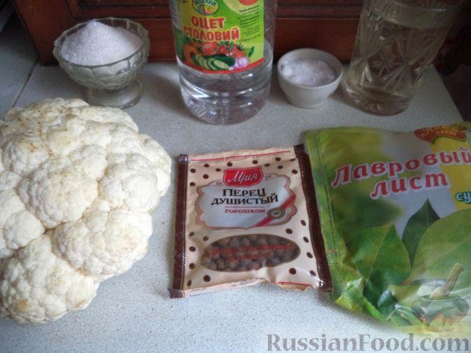 Фото приготовления рецепта: Цветная капуста маринованная - шаг №1