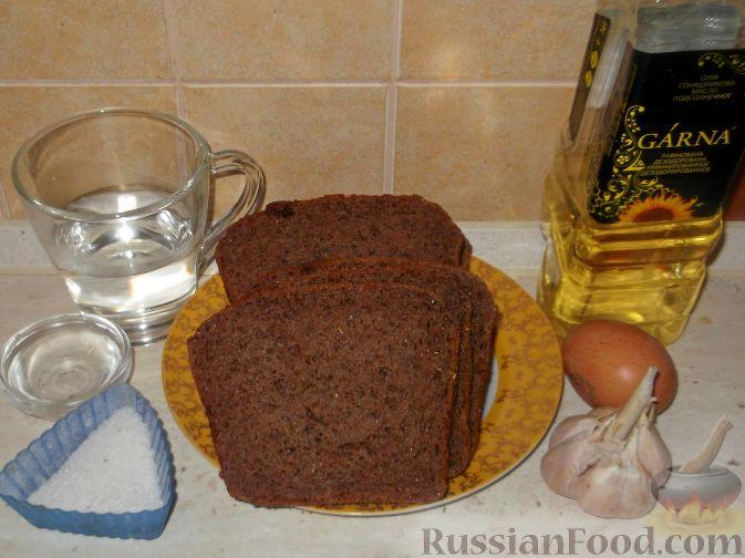 рецепт приготовления гренок к пиву