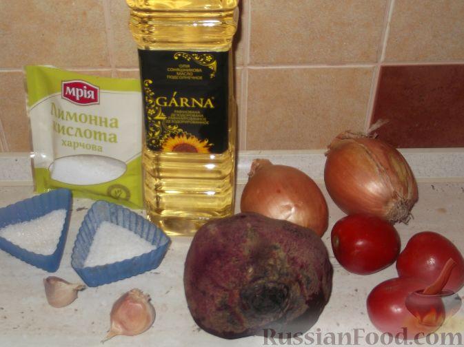 Фото приготовления рецепта: Икра из свеклы - шаг №1