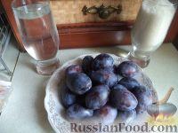 Фото приготовления рецепта: Конфитюр из слив - шаг №1
