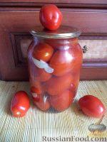 Помидоры соленые, рецепты с фото на: 76 рецептов соленых помидоров