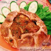 """Фото к рецепту: Свинина с овощами в съедобной """"тарелке"""""""