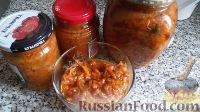Фото к рецепту: Лечо из перца и баклажанов