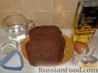 Фото приготовления рецепта: Гренки с чесночным соусом - шаг №1