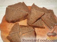 Фото приготовления рецепта: Гренки с чесночным соусом - шаг №6