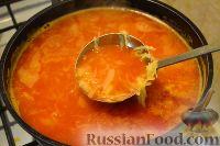 Фото к рецепту: Суп фасолевый с капустой