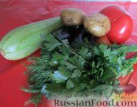 Фото приготовления рецепта: Овощное рагу с курицей - шаг №1