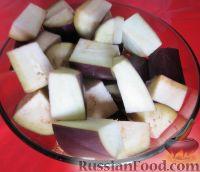 Фото приготовления рецепта: Овощное рагу с курицей - шаг №5