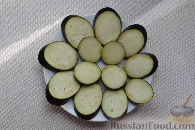 Фото приготовления рецепта: Рататуй в мультиварке-скороварке - шаг №1