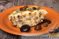 Фото к рецепту: Картофельная запеканка с солеными грибами