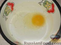 Фото приготовления рецепта: Карамелизованные яблоки - шаг №1