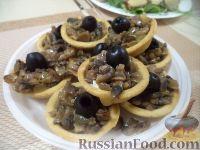 Фото к рецепту: Тарталетки с грибами и сыром