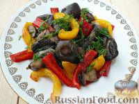 Фото к рецепту: Салат с маслятами и сладким перцем