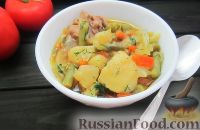 Фото к рецепту: Рагу с индюшатиной и спаржевой фасолью