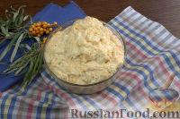 Фото к рецепту: Дрожжевое тесто с тыквой
