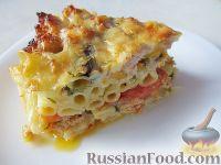 Фото к рецепту: Запеканка по неаполитанским мотивам