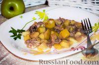 Фото к рецепту: Рагу с индейкой и яблоками