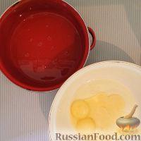 """Фото приготовления рецепта: """"Умное"""" пирожное - шаг №1"""