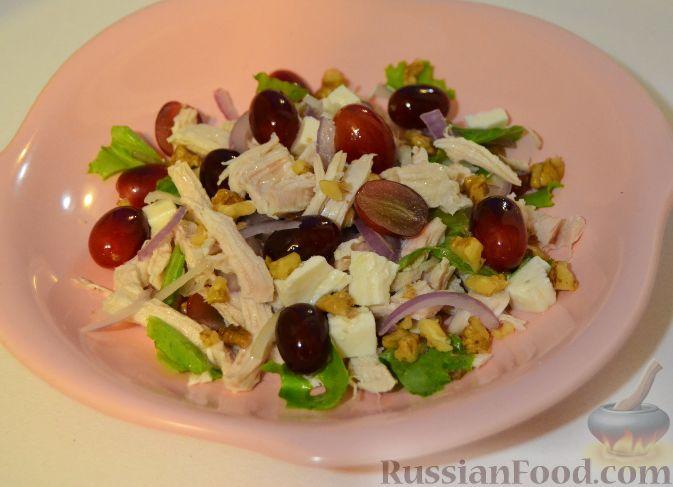 рецепт салата черепаха с курицей и виноградом