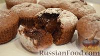 Фото к рецепту: Кексы с жидким шоколадом