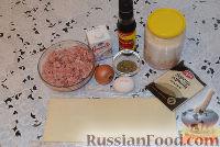 Фото приготовления рецепта: Пирог с фаршем и шампиньонами - шаг №1