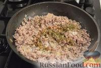 Фото приготовления рецепта: Пирог с фаршем и шампиньонами - шаг №2