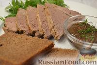 Фото к рецепту: Мясо для бутербродов