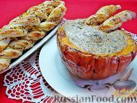 Фото к рецепту: Фондю из тыквы со съедобными палочками